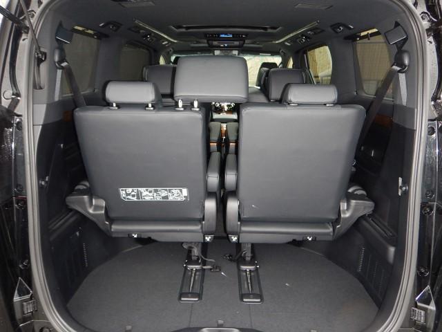 <a href='https://www.autoredo.com/en/segment/vehicles/mpv/' title='Export MPV'>MPV</a> Toyota Alphard